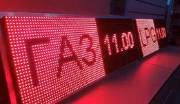Бегущие строки, табло обмена валют
