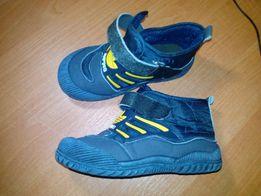 Ботинки 17 см