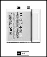 Батарея Meizu M1 Note, M2 Note, M3, M3 Note, M3s, MX3, MX4, Pro 5, MX6