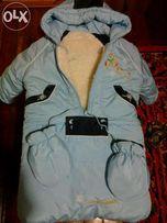 детская зимняя куртка-конверт 3 в 1