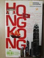 HONGKONG Przewodnik National Geographic
