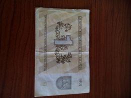 Банкноты Литвы 1991 год 1 талон