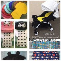 YOYA текстиль сменный для детской коляски йойа и аналоги в наличии