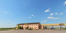 Продається готель на трасі Київ-Одеса