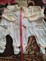Одяг для немовлят.