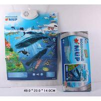 """Детский интерактивный плакат """"Подводный мир"""""""