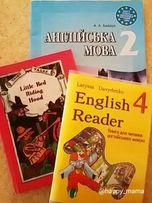 150 грн/60 мин учитель преподаватель английский немецкий язык