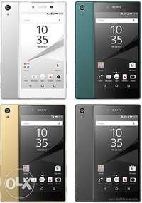 Image of Sony Experia z5 gold