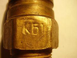 Клапан запорно –редуцирующий баллонный КБ-1