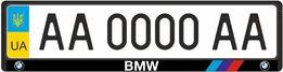 Рамка номерная БМВ М/// Мерседес Опель Ауди рамки для номерів BMW