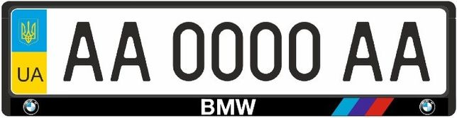 Рамка номерная БМВ М/// Мерседес Опель Ауди рамки для номерів BMW Борисполь - изображение 1