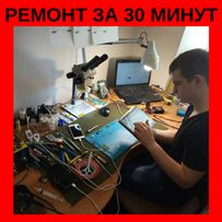 Срочный ремонт телефонов в Одессе iPhone Samsung Meizu Xiaomi Huawei