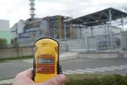 дозиметр-радиометр терра-п сварочный инвертор прокат аренда
