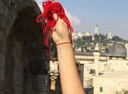 красная нить на запястье.Оригинал из Иерусалима.Талисман.Браслет