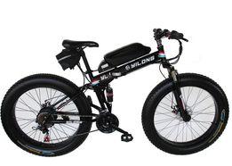 Электровелосипед складной Вольта Страйк 500