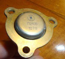Продаю мощный транзистор П210В со слюдяным изолятором б\у