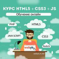 Репетирствo онлайн созданию сайтов на NodeJs, PHP, JS,Wp, просто