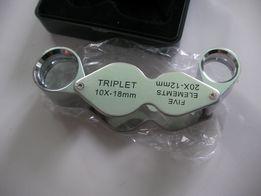 Лупа ювелирная двойная на 2 линзы Triplet (10х-18мм; 20х-12мм)
