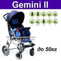 Специальная Коляска для детей с ДЦП Vermeiren Gemini II до 50кг