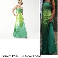 Нова випускна сукня выпускной выпускное платье вечерние платя XS худую