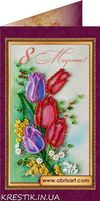 Набор из бисера для изготовления открытки 8 марта.