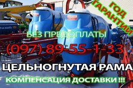 Опрыскиватель JAR-MET ГНУТАЯ РАМА 200 - 1000 л Польша Оприскувач