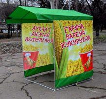 палатка рекламная с печатью агитационные палатки под заказ Мариуполь