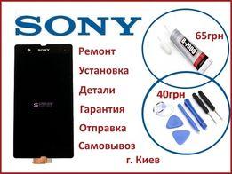 Дисплей Sony Z Z1 Z2 Z3 Z4 Z5 Compact модуль Sony T2 E4 M4 + тачскрин