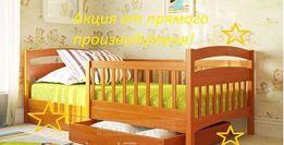 Летние скидки на кровать Карина от производителя