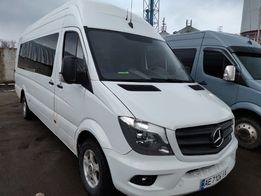 Заказ микроавтобуса, автобуса, маршрутки Днепр