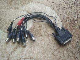 Кабель косичка разветвитель для плат видеонаблюдения и видеозахвата.
