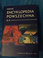 Nowa encyklopedia powszechna