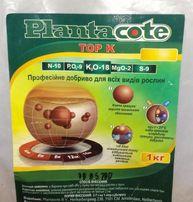 """Удобрение голландское """" Plantacote"""" для комнатных растений"""