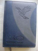 продам подарочный блокнот 100 лет мотор сич 1907-2007