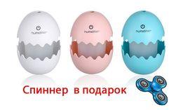 ДОСТАВКА OLX! Увлажнитель воздуха яйцо! +подарок СПИННЕР
