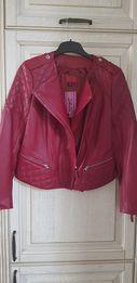Женская куртка из натурвльной кожи,цвета марсала, производство Франция