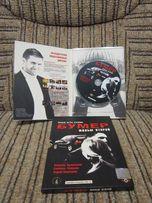 ДЕШЕВО! Фильм Бумер - 2 Лицензионный DVD-диск ( ДВД-диск ) голлограмма