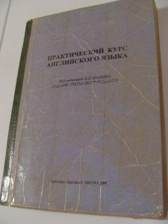 Учебники английского языка Николаев - изображение 5