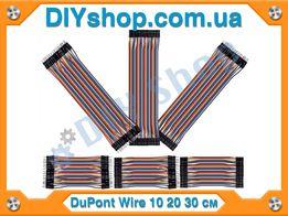 Набор DuPont провод кабель папа-папа-мама-мама для макетирования