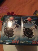 Лампа H4 75/70w p43t в упаковке 10 штук. Диалуч. Цена за всю коробку)