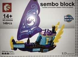 Klocki Sembo Block Jacht 148 elementów Zabawka