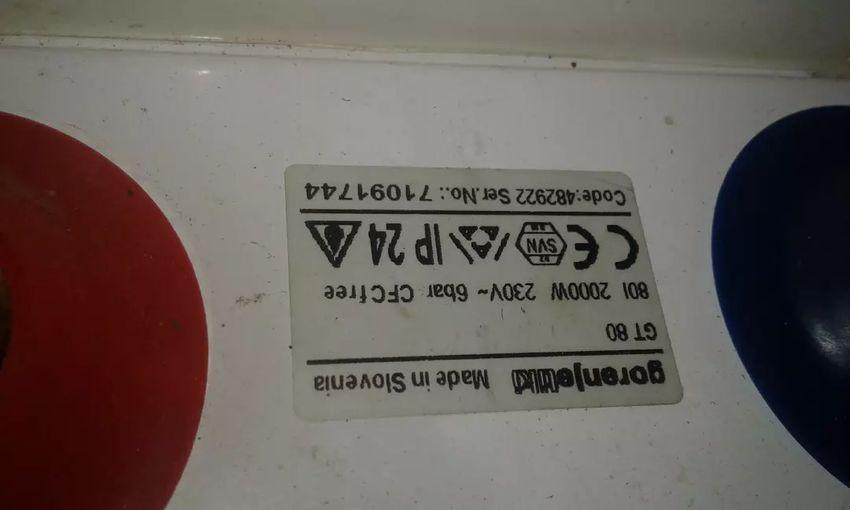 Elektricni bojler 0