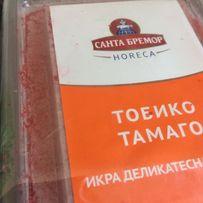 Икра для суши Тобико Тамаго (икра летучей рыбы) 0,5 кг