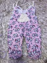 Продам вещи для новорождённого от 3 до 7 месяцев