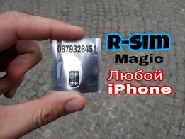 R-sim,Gevey Разблокирует любой iPhone 4s,5,5s,SE,6,6S,7,7+,8,8+,X