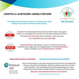 COMPTIA A+ & NETWORK+ BUNDLE FOR R599