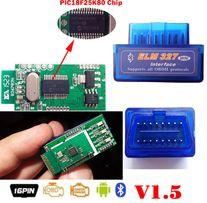 Автосканер OBD2 ELM327 v1.5 двухплатный. Оригинальный чип PIC18F25K80