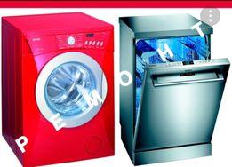 Ремонт посудомийних машин (ПММ).