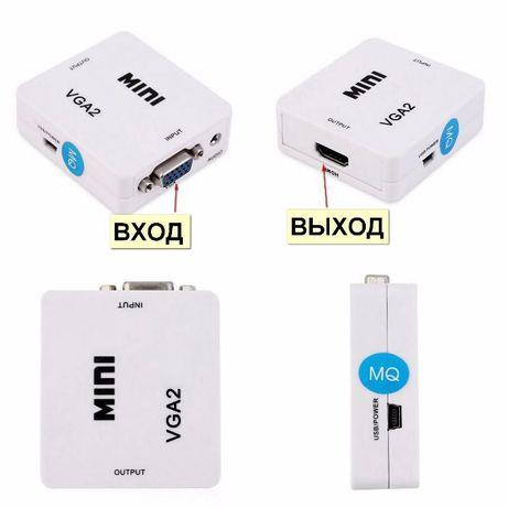 Конвертер преобразователь VGA в HDMI +Audio+ПИТАНИЕ адаптер переходник Кривой Рог - изображение 6