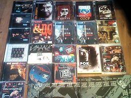 Коллекция ДДТ, диски и атрибутика